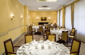 Nassausalon als Tagungsraum im Oranien Hotel & Residences Wiesbaden 2